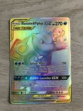 Pokemon TCG: Blastoise & Piplup GX Cosmic Eclipse 253/236