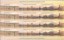 RUSSLAND RUSSIA 2013 MINI SHEET MNH HISTORIC CENTER OF ST. PETERSBURG