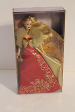 NEVER REMOVED FROM BOX 2003  Glammorous Gala BARBIE DOLL