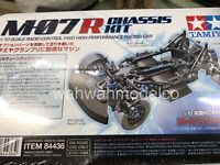 Tamiya 84436 RC 1/10 M07R CHASSIS KIT M07 Ltd Edition On Road