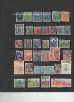 64 anciens timbres du Perou avec poste aérienne et divers