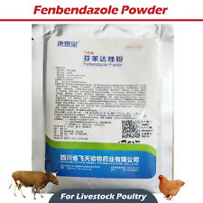 100g Fenbendazole Powder De-wormer Panacur Safe Guard Pig/cattle/Horse/Poultry
