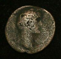 ANTONINUS PIUS IMPERIAL ROMAN COIN  - ABOUT GOOD - FOLLIS