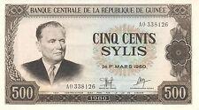 A SAISIR   BILLET  DE 500  SYLIS  DE  LA  REPUBLIQUE  DE  GUINEE  1980   !!!!