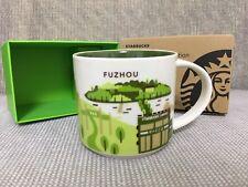 New Starbucks 2018 China YAH Fuzhou You Are Here 14oz Mug