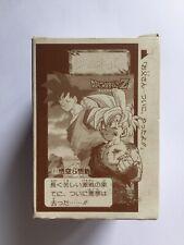Dragon Ball Carddass PART 15 20¥ White Box Bandai Japan 1993 Quasi Complete Set