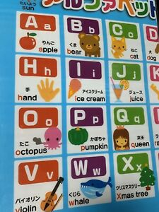 HELP YOUR CHILD LEARN JAPANESE Fun Bathtub Cling Mat Makes Learning Fun For Kids