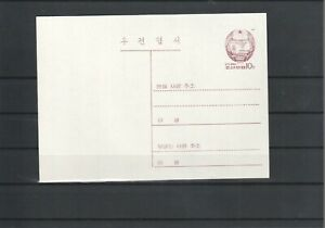 KOREA CLASSIC POSTAL STATIONERY BIRDS post card BIRD (2083)