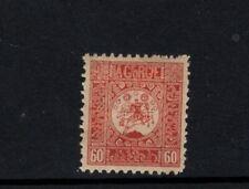 Georgia 1919 60k St. George perf. Mint Scott 15