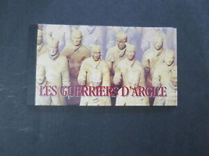 ONU -UNO SUISSE (GENEVE) CARNET C342  obliteré  c 30 € /cJ342