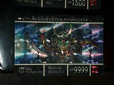 SD GUNDAM SUPER DEFORMED CARD CARDDASS PRISM CARTE 294 BANDAI JAPAN 1991 G+>EX+