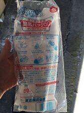 It'S A Bargain! 1 Case Sushi Glove (M Size) 3000pc
