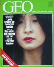 Revue GEO  numero 49 de mars  1983 Le Japon et bien d'autres ....