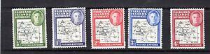 Falkland  Island Dependencies- 1946-9 George VI Part set LHM