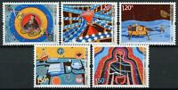 China Science & Technology Stamps 2019 MNH Innovations Space Medical 5v Set