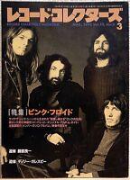 RECORD COLLECTORS MAGAZINE JAPAN / MAR 1993 / PINK FLOYD
