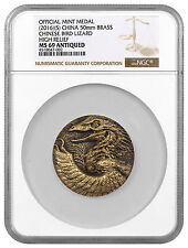 (2016) (S) China High Relief Matte Brass Bird Lizard Medal NGC MS69 SKU44835