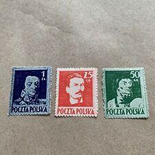 Poland 1944 Liberation Issue Heroes  Scott #341-343 LH