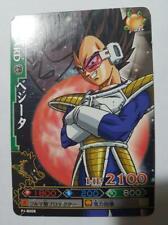 Carte Dragon Ball Z DBZ Data Carddass Dragon Battlers Part SP #PJ-B006 Promo