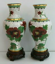 Vintage Mirrored Pair White Floral Cloisonné Vases & Stands from China