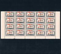 LEBANON 1946 SC#181-188 MNH Flag & Soldier Gutter Sheet Block SET SG 298-305