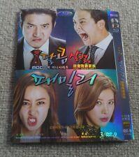 MBC Korean Drama: SWEET SAVAGE FAMILY. Ft. Junh Joon-ho, Moon Jung-hee