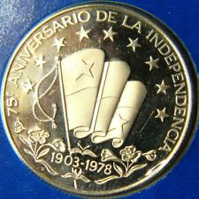 PANAMA: 1903-1978 gold 75 Balboas PROOF in original packaging Only 9,161 minted!