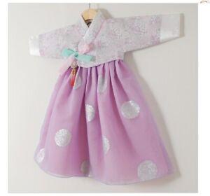 RUA Liberty Hanbok Korean Traditional Clothing Birthday Party Baby Girl PP