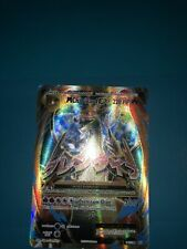 New ListingPokémon Mega Charizard Ex Full Art Xy Evolutions Trading Card