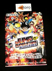 GUIA GUIDEBOOK JUMP SUPER STARS SUPERSTARS NINTENDO DS V JUMP ENVIO COMBINADO OK