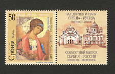 SERBIA-MNH- STAMP+LABEL-JOINT ISSUE WITH RUSSIA-ICONS-2010.