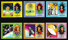 1c-25c, LIBERIA 'Copernicus 500th Birth Anniversary' Stamp x 6, 1973 - CTO/VF