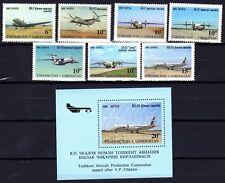 Usbekistan 77/83 und Block 8 ** Flugzeuge Michel 14,00 (3033)