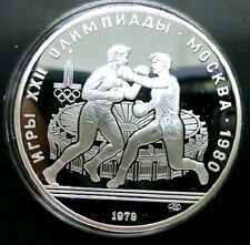 1979 Russia/USSR Large Silver 1 OZ Proof 10 Roubles Moscow Olympic Boxing