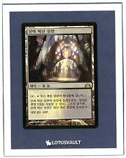 MTG - Gatecrash: Godless Shrine (Foil) (Korean) [LV0056]