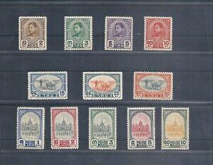 SIAM/THAILAND.   SET. BANG PA IN PALACE MNH 1941