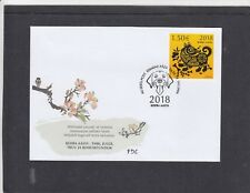 Estonia  2018 Chinese New Year of the Dog First Day Cover FDC Tallin special h/s