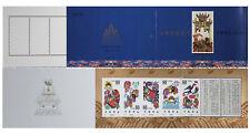 CHINA 2000-15 SB19 Carp leap Dragon Gate Booklet