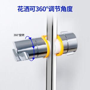 Adjustable Clamp Holders Bracket 19-25mm Chrome Shower Rail Head Slider Holder