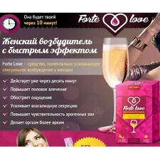 Forte Love Super Strong Sensuality Female Pathogen 100% ORIGINAL TESTED Product