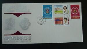 Queen Elizabeth II silver jubilee FDC Seychelles 1977