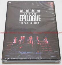 Bangtan Boys 2016 BTS LIVE Kayo Nenka on Stage Epilogue Japan Edition 2 DVD EMS