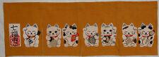 JAPANESE Noren Curtain  MANEKI- NEKO CAT NEW  COTTON JFN30