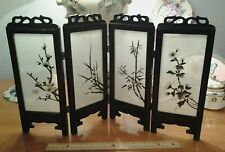 """Antique Oriental 19""""x 11 """" Divider Screen 4 Panel embroidered flowers Tabletop"""