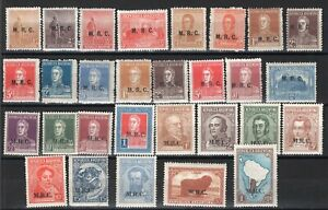 "ARGENTINA 1913/38 TWENTY NINE OFFICIAL STAMPS MNH/MH MINISTERIALES ""M.R.C."""