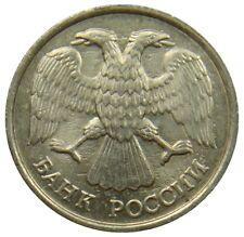 (Z95) - Russland Russia - 10 Rubel Roubles 1991-2010 - Y#