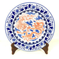 Asian Bowl Platter Easel Blue White Coral Dragon Large Ceramic Chinoiserie