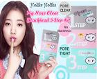 [HOLIKA HOLIKA] Pig-nose Clear Black Head 3 Step Kit /Korea Blackhead Mask UK
