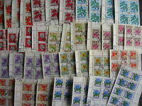 CANADA 37 used plate blocks of 4 many in matched sets, most 1970s flowers issue