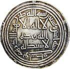 EF Choice Medieval Islamic Coin Silver AR Dirham Umayyad 92AH LARGE al-Walid COA